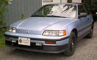 My '89 Honda CRX: Picture 5